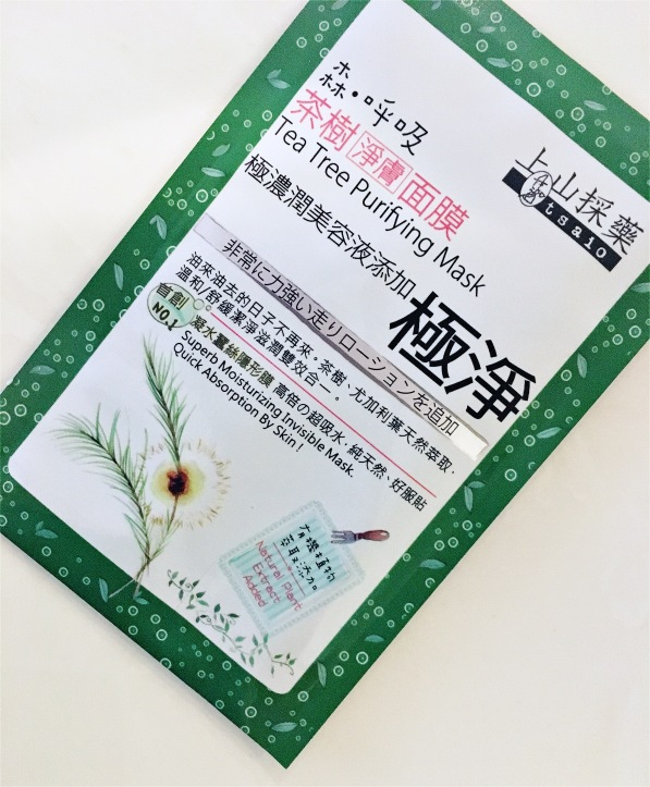 tsaio-tea-tree-purifying-mask