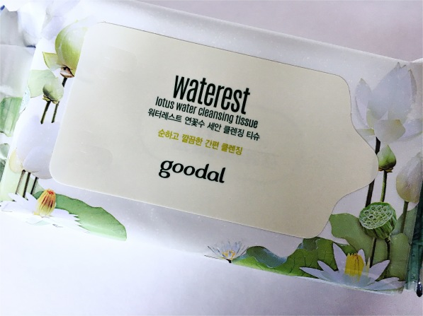 goodal-waterest-cleansing-tissue